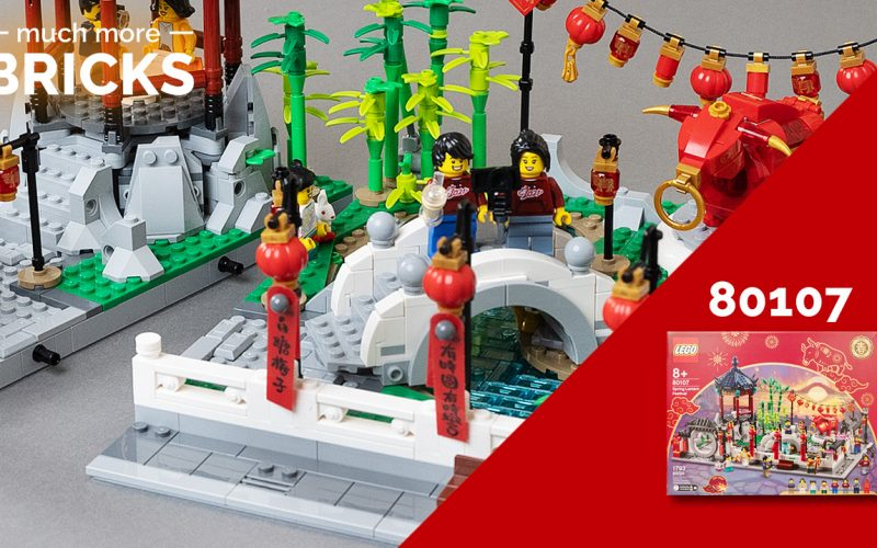LEGO 80107 Spring Lantern Festival – 1st video on our Youtube channel!
