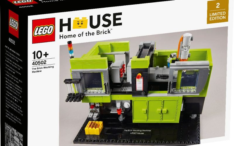 OFFICIALLY LAUNCHED: The Brick Moulding Machine 40502